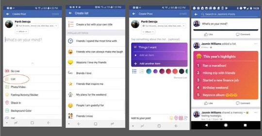 페이스북, `뉴스피드 목록` 기능 추가